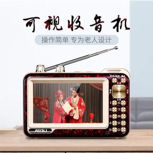 老年人小型迷你可视新款唱机收音机