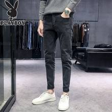 Playboy trousers Men's Korean version of fashion, self-cultivation, casual trousers, black slack jeans