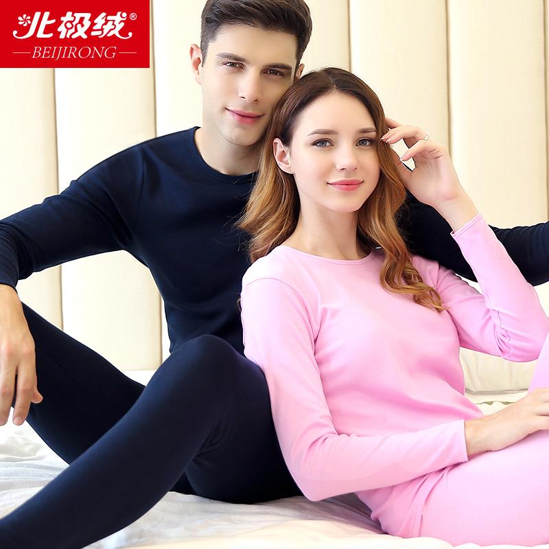 香港贝丝绮内衣