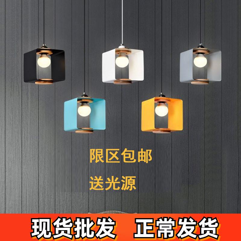 北欧马卡龙灯餐厅吊灯简约创意个性铁艺咖啡厅奶茶蛋糕店装饰灯具
