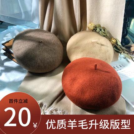 贝雷帽女秋冬韩版日系百搭南瓜帽羊毛呢英伦画家帽文艺复古蓓蕾帽