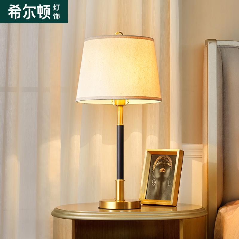 Декоративные настольные лампы Артикул 560325289911