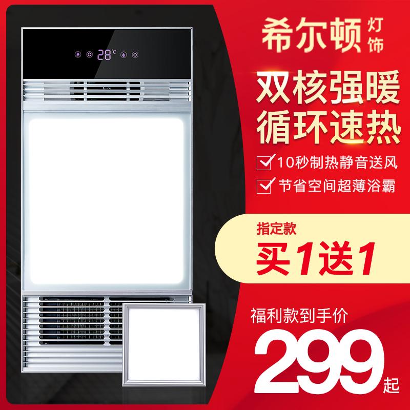 Светильники для ванной комнаты Артикул 605218788798