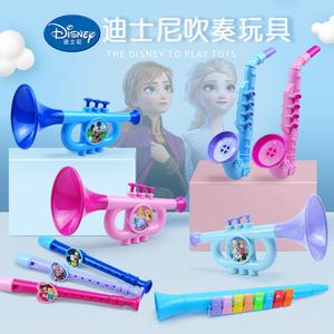 迪士尼儿童小喇叭玩具宝宝可吹奏初学口琴口哨萨克斯竖笛乐器玩具