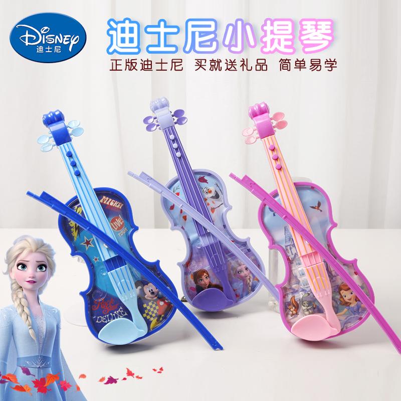 Детские скрипки и гармошки Артикул 617963706318