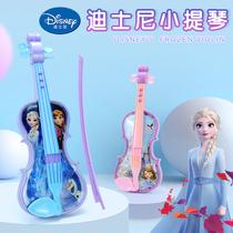 迪士尼儿童小提琴仿真乐器玩具可弹奏女孩宝宝电子音乐玩具手风琴