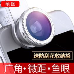 手机镜头广角微距鱼眼三合一套装通用单反高清拍照oppo照相摄像头苹果长焦拍摄相机华为外接iphone专业自拍8x