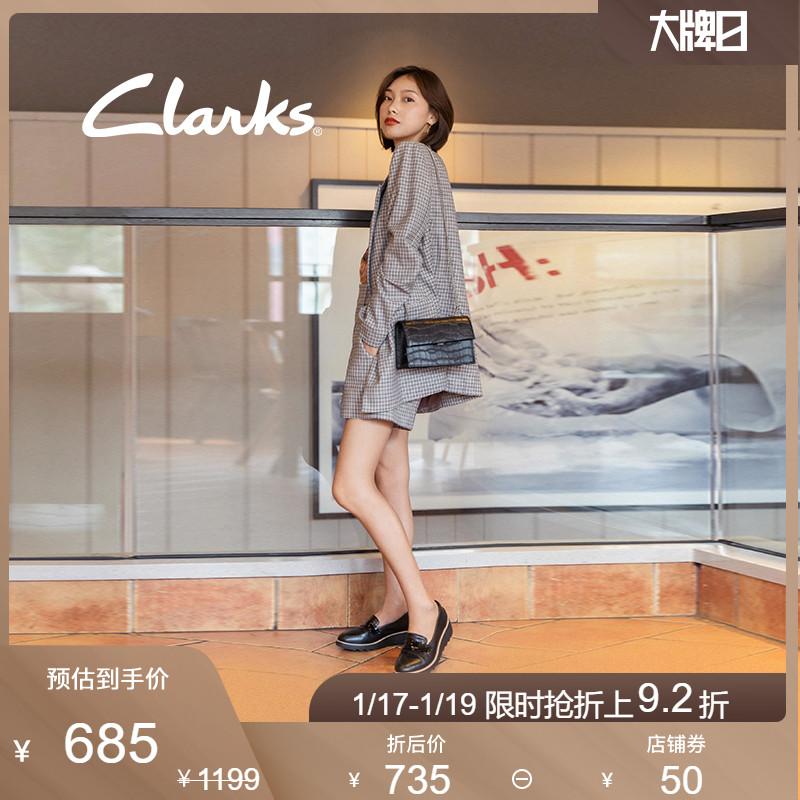 clarks其乐女鞋2019秋季新款Sharon Gracie英伦厚底松糕乐福鞋女