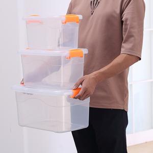 透明塑料收纳箱 加厚有盖大小号手提杂物储物箱 玩具衣物收纳盒