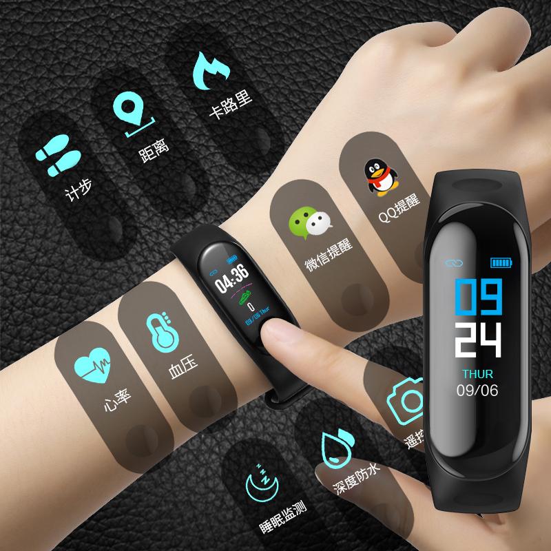 智能手环男便宜运动电子触屏led防水血压心率只能手表学生多功能蓝牙华为跑步通用vivo4小米3oppo5苹果安卓