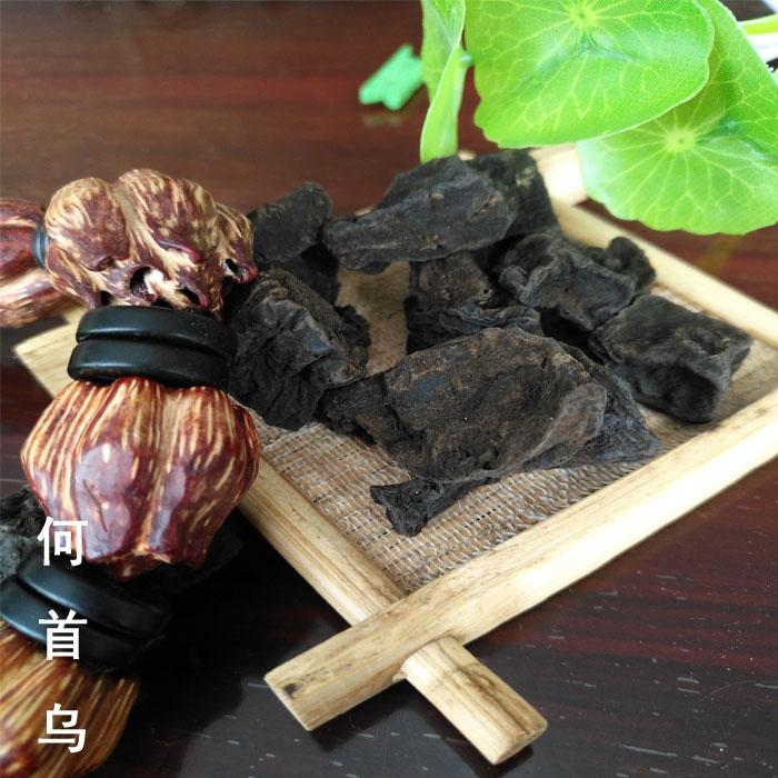 Юньнань система что первый черный система что первый черный лист первый черный чай мельница порошок черный порошок питать заполнить пузырь ликер материал спелый первый черный 100 грамм