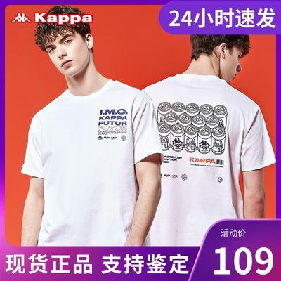 店铺推荐Kappa卡帕黄子韬款男运动短袖背靠背T恤衫春夏K0A32TD85