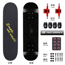 Ad professional skateboard adult double warped short board adolescent boys and girls beginner children's Four Wheel Scooter road board