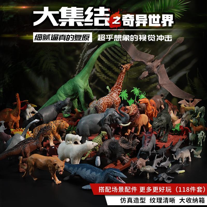 Игрушки с животными Артикул 596146625979
