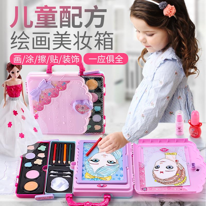 儿童玩具女孩益智玩具女童3-4-5-6-7岁小孩生日礼物宝宝小伶玩具8