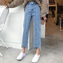 大码女装春装2020年新款宽松洋气牛仔裤胖妹妹显瘦胯大腿粗女裤子