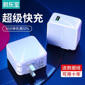 华为充电器超级快充插头适用于p9p10p20p30mate20充电器线30pro荣耀v10v20手机nova5pro数据线22.5w原裝正品