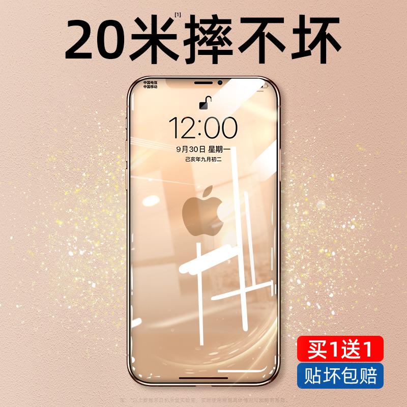 iPhone11钢化膜11ProMax苹果X手机膜XR全屏iphoneXsMax抗摔11Pro全包覆盖6玻璃6s蓝光7保护8plus防爆x超薄膜p
