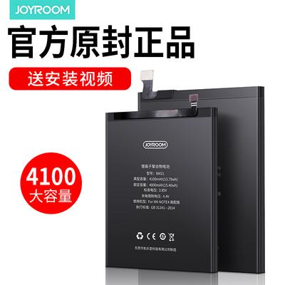 小米6电池5原装note3大容量8/4C/5s/NOTE4x顶配版max2mix2s红米pro正品note5a手机5splus电池4A4x4S正版3s