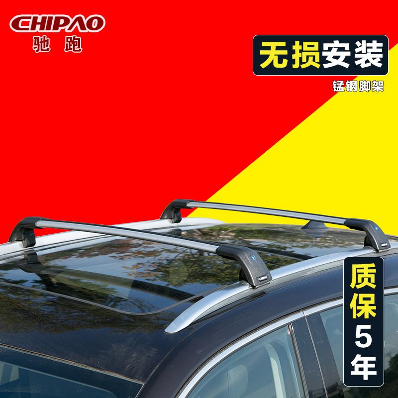 越野车SUV横杆一体式行李架改装铝合金车顶横杠车顶旅行架箱