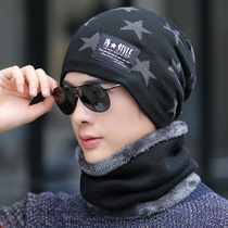 Hat male winter warm wool hat Korean tide autumn and winter plus velvet riding cotton hat wild cold knit hat