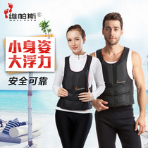 Vippas Adult professional life jacket back impetuous snorkeling suit fishing outdoor kayak Sports Vest Vest