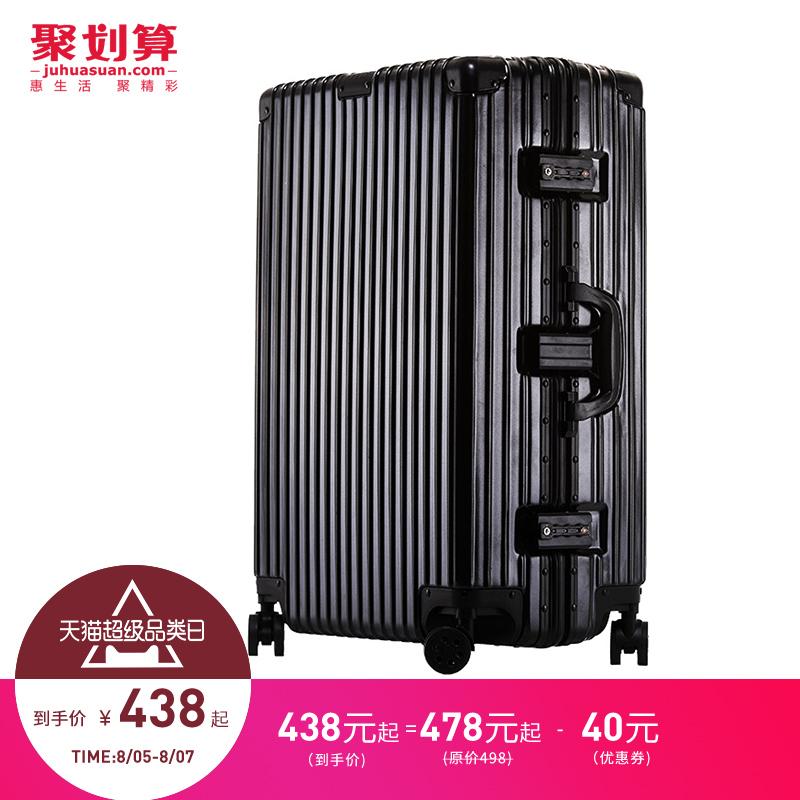 行李箱万向轮拉杆箱旅行箱女男20密码箱子24寸铝框韩版26学生28寸