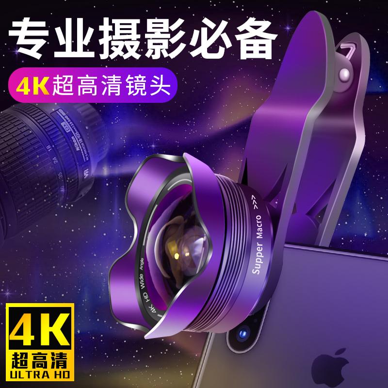 广角手机镜头苹果X单反无畸变微距鱼眼三合一套装苹果iPhone8拍照摄像头摄影照相镜头7plus外置高清镜头通用