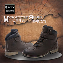 ARCX Yakushi Cowskin Antique Motorcycle Riding Waterproof, Air-permeable, Wind-proof Shoes, Boots, Locomotive Boots