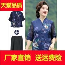 中国风妈妈夏装半袖上衣中年女装加肥加大码中老年中式雪纺衫套装