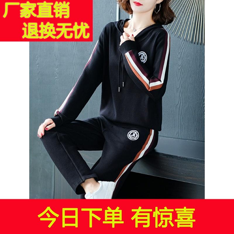 Спортивные куртки / Свитера Артикул 604083880713