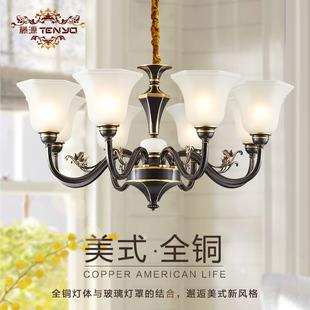 美式 铜灯 全铜吊灯客厅灯复古简美卧室灯简约轻奢纯铜小美灯具欧式