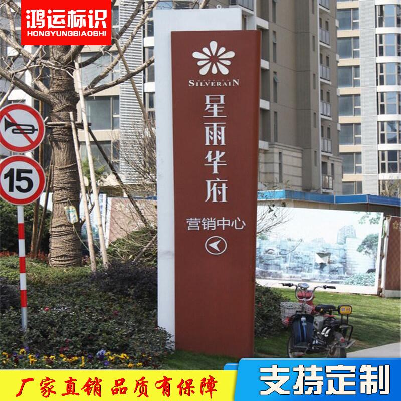 Открытая краска направляющая карта вертикальная доска для знака парковка руководство бренд дух крепость производитель профессиональное производство