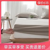 床笠單件床罩防滑固定水洗棉床笠1.35米1.8m席夢思床墊防塵保護套