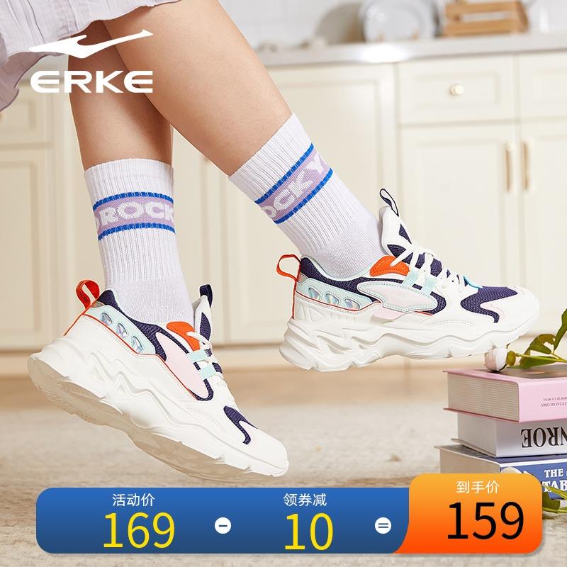 鸿星尔克女鞋休闲鞋2021秋季新款潮流老爹鞋休闲跑步鞋运动鞋子
