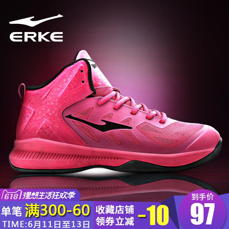 鸿星尔克篮球鞋好穿吗,舒适吗