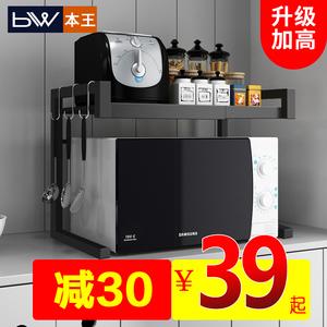 领30元券购买可伸缩厨房双层家用台面桌面置物架