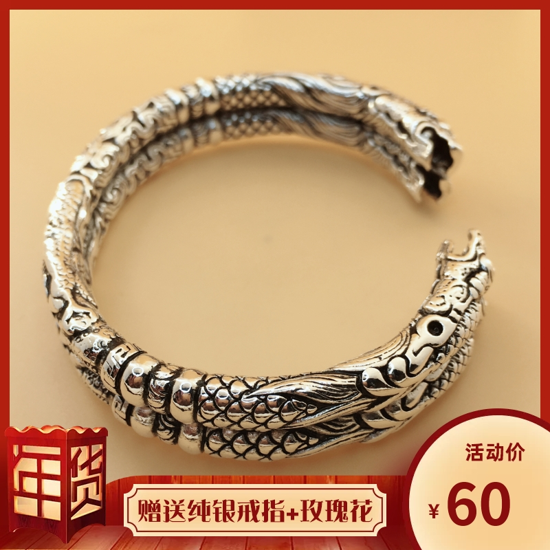 925 Sterling Silver old nine door bracelet with single and double rings for mens Retro Buddha Wei Ting diamond lovers inlaid with palace Silver