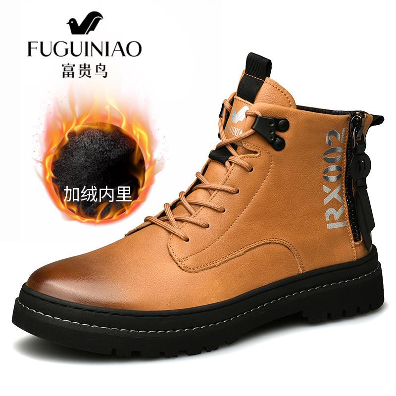富贵鸟男鞋冬季加绒保暖真皮牛皮棉鞋男士高帮牛仔工装靴潮流鞋子