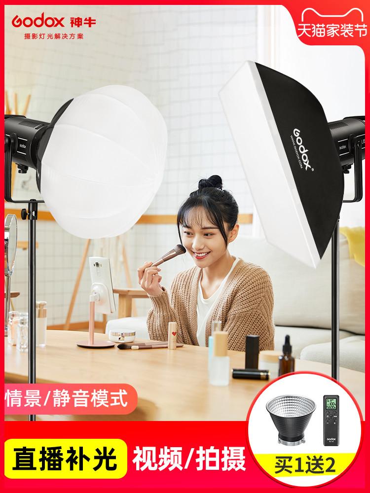 Shenniu SL150w II lampe photographique de deuxième génération lampe solaire LED souvent lumière douce jeter la lumière des enfants studio photo vidéo légère Taobao salle en direct mis en place pour prendre des photos de l'éclairage d'ancrage rouge réseau photo des États-Unis
