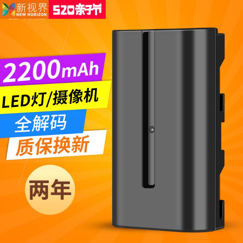 Feng знак NP-F550 литиевые батареи, зарядки sony камера машинально F570 фотография камера свет заполнить светящаяся лампа руководитель внимание - батарея