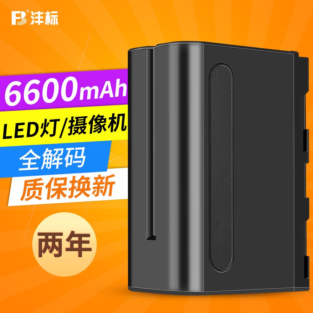 沣标摄像机电池NPF970锂电池6600毫安南冠神牛永诺LED摄像灯电池