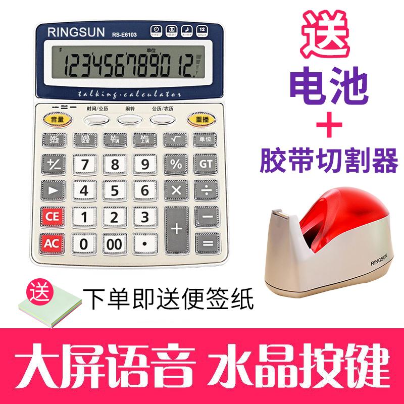 Калькуляторы Артикул 42178809106