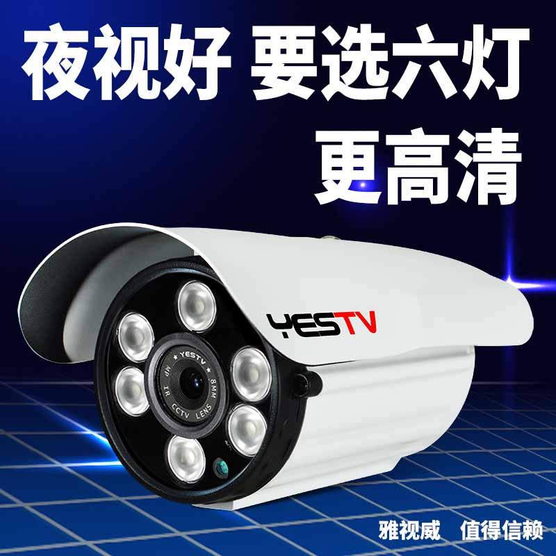 模拟监控摄像头高清夜视红外1200线摄像机探头户外防水安防监控器