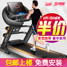 Easy to run GTS6 treadmill home models Weight loss Multi-function silent folding shock absorber commercial gym dedicated