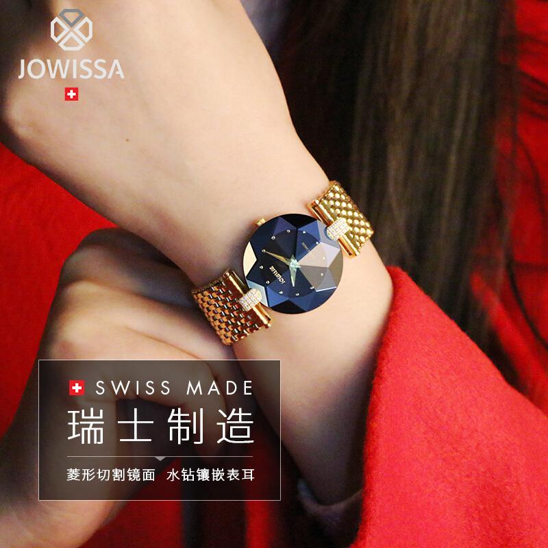 瑞士进口jowissa手表女正品牌镶钻时尚潮流个性轻奢小众女表防水