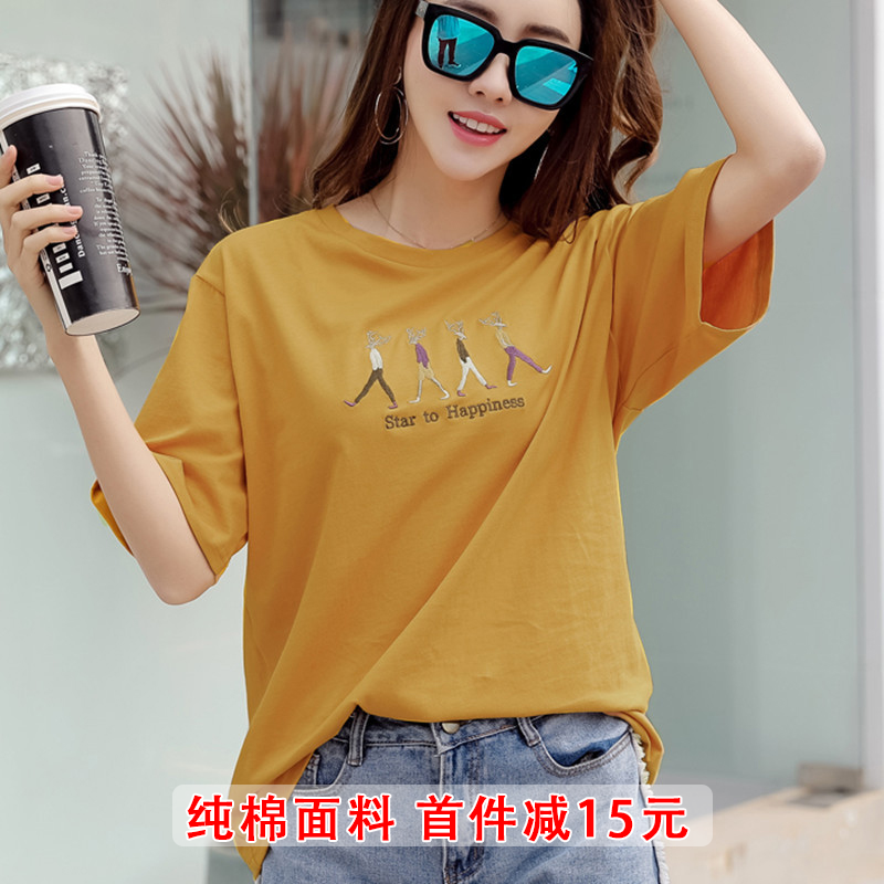 Summer 2020 new womens Cotton Short Sleeve T-Shirt womens sexy embroidery cartoon round neck top fashion other trend