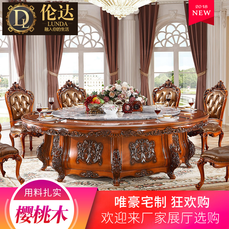 Lunda European style furniture villa dining table Club electric large round table 2.5m 3M hotel red cherry wood dining table