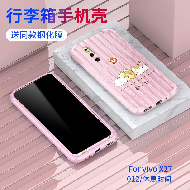 满38.00元可用22.2元优惠券ins行李箱vivoX27手机壳vivo硅胶全包防摔vivoZ5X个性创意X27