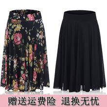 中老年夏季妈妈装广场跳舞半身裙